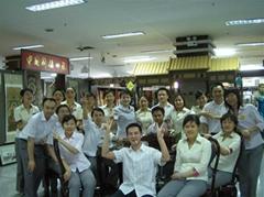 桂林市金娜琳商貿有限公司