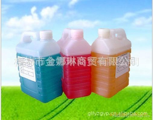 软陶散装香水 1