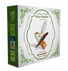 Holy Quran read pen PQ15