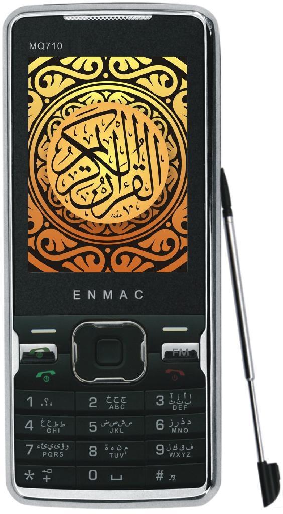 GSM Mobile Quran MQ710 1