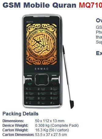 GSM Mobile Quran MQ710 4