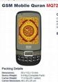 GSM Mobile Quran MQ72 2