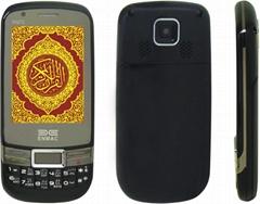 GSM Mobile Quran MQ72