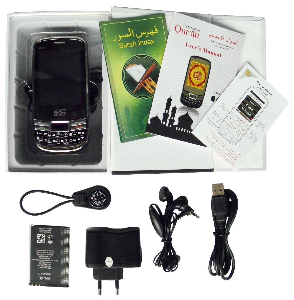 GSM Mobile Quran MQ72 3