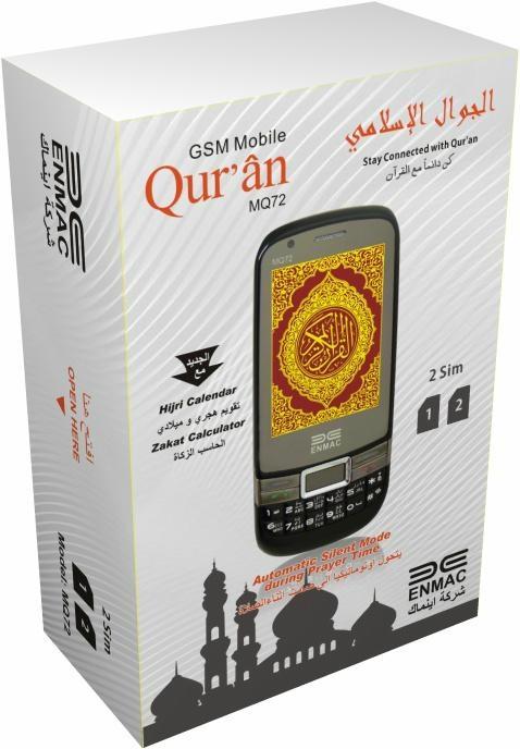 GSM Mobile Quran MQ72 4