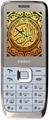 GSM Mobile Quran MQ3500 4