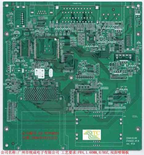 car amplifier  PCB  4