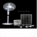 30W太陽能小型家庭照明系統 1