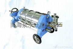 Diatomite degreasing maching