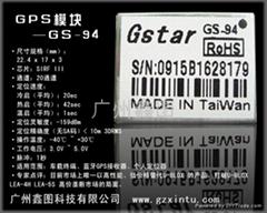 供應 Gstar GS-94 GPS模塊