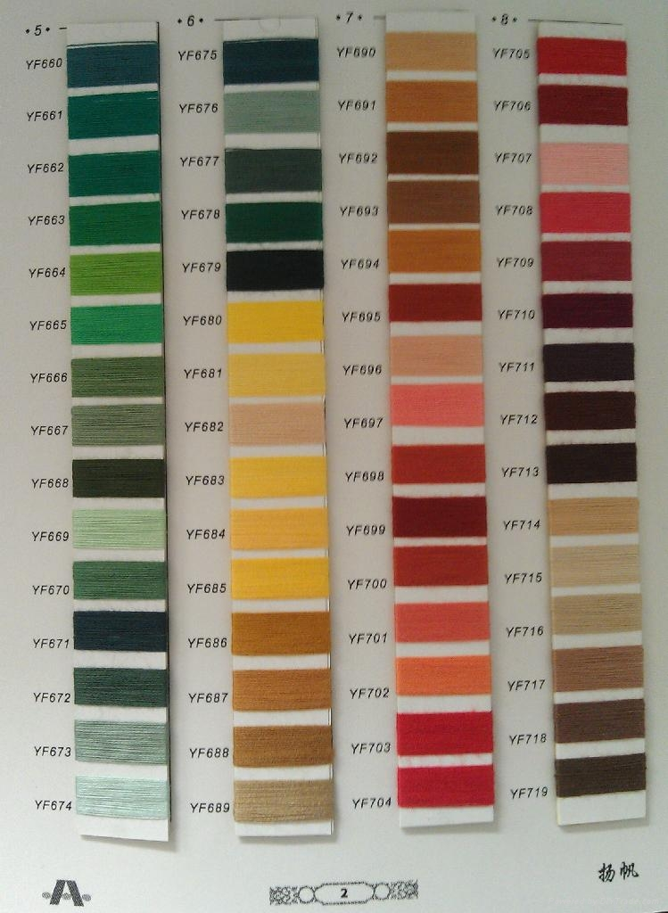 32S/2 100% acrylic embroidery thread for flat embroidery 3