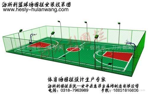 体育场围栏,体育围网,勾花护栏,球场护栏 2