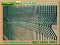 德瑞克斯围栏,德瑞克斯围栏价格,德瑞克斯围栏厂家 3
