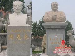 名人伟人石材雕像