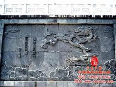 浮雕壁画文化墙