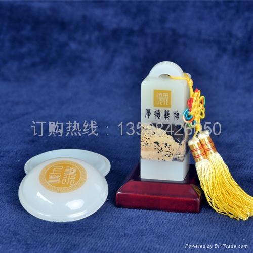 厂家直供玉石印章套装|商务小; |促销礼品|纪念收藏礼品|银行礼品