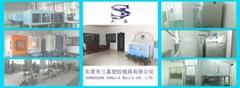 Dongguan Sanjia Mould Co.,LTD