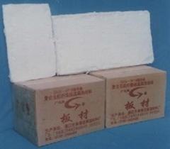 复合硅酸盐无机纤维保温板