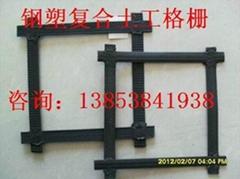 GSZ 钢塑复合土工格栅