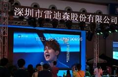 深圳雷迪森光電股份P5全彩屏價格