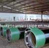 Oil casing pipe/tube