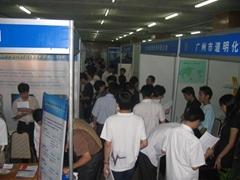 2013CDCE第六届广州日化展览会