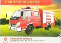 北汽福田2T多功能水罐消防車