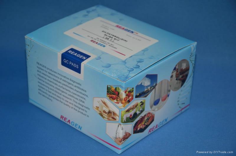 伏马毒素检测试剂盒 2