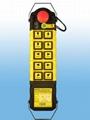 APOLLO无线遥控器
