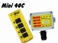 MINI车用无线遥控器 1