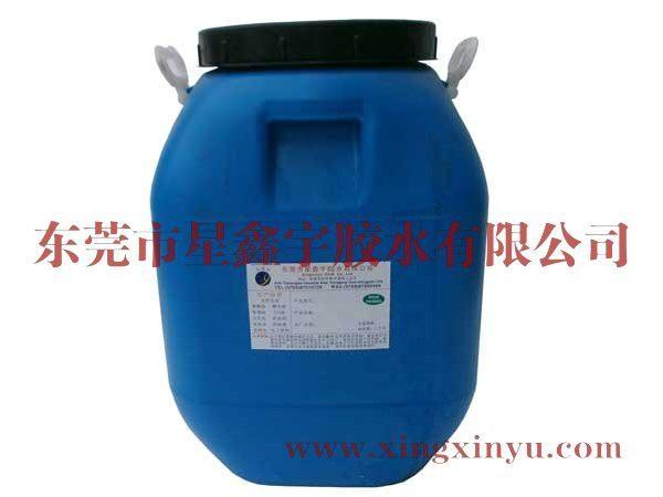 水性上光油 1