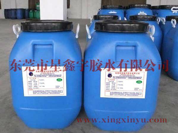 水性上光油 2