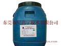 水性磨光油 2