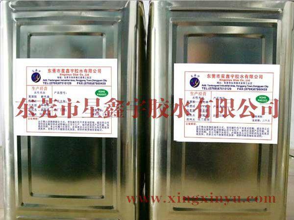 醇性磨光油 1