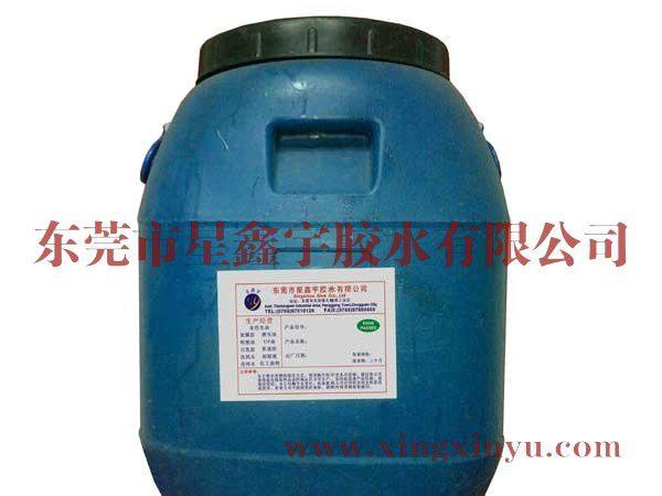 水性哑光油 1