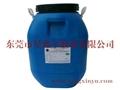 水性UV底油 2