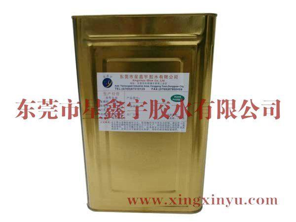强力吸塑油 1
