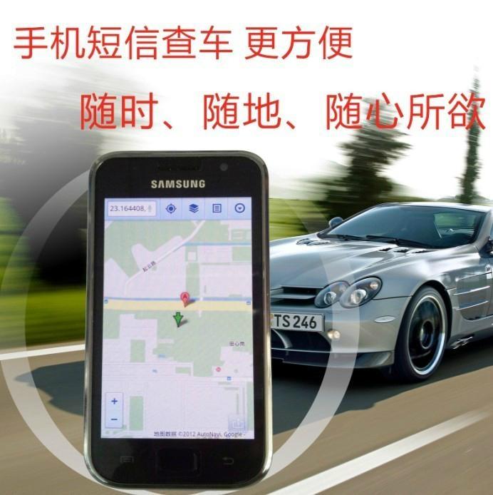 汽車GPS定位器 3