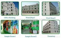 Senhoop (Xiamen) Industrial Co., Ltd.