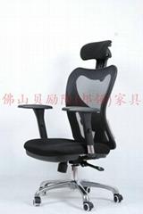 新款办公椅厂家