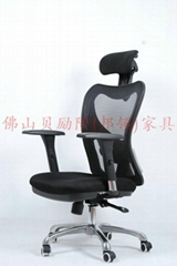 Manufacturing New Model Office Chair