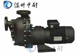 ZBF型塑料磁力式自吸泵 1