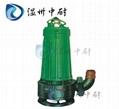 WQK-QG型帶切割式潛水排污