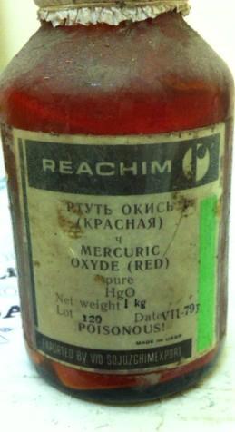 Red Liquid Mercury 1 2