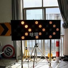 浙江道路交通警示標誌牌25組像素筒燈頭尺寸1200*600*60mm