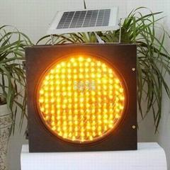 300mm solar flash LED light traffic light Bar Model HK-JY300