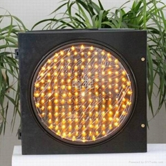 300mm solar flash LED light(traffic light Bar) Model HK-JY400