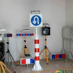 太陽能警示柱帶拐彎標誌牌