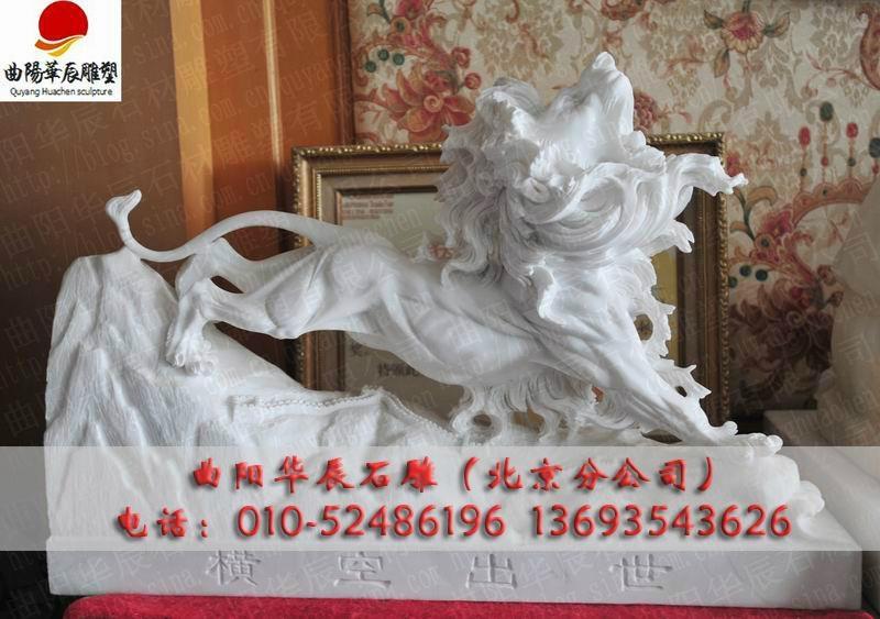 北京雕刻石狮子 1