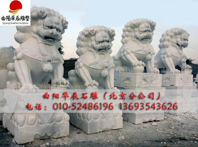 曲阳石雕狮子 1